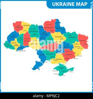 The detailed map of the Ukraine with regions or states and cities, capital. Administrative division. Crimea, part of Donetsk and Lugansk regions is ma - Stock Photo