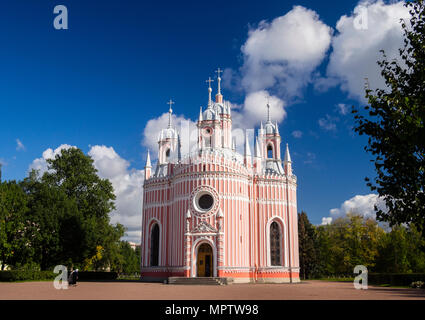 St. Petersburg, Russia: Chesme Church - Stock Photo