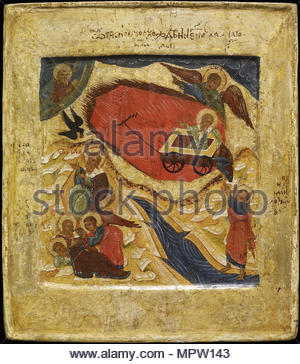 The Prophet Elijah and the Fiery Chariot, 17th century. - Stock Photo