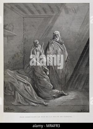 Elijah Raises the Son of the widow of Zarephath, Illustration from the Dore Bible 1866. In 1866, the French artist and illustrator Gustave Doré (1832–1883), published a series of 241 wood engravings for a new deluxe edition of the 1843 French translation of the Vulgate Bible, popularly known as the Bible de Tours. This new edition was known as La Grande Bible de Tours and its illustrations were immensely successful. - Stock Photo