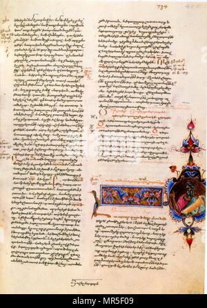 Armenian Christian illustrated manuscript showing the Prophet Joel, 13th century - Stock Photo