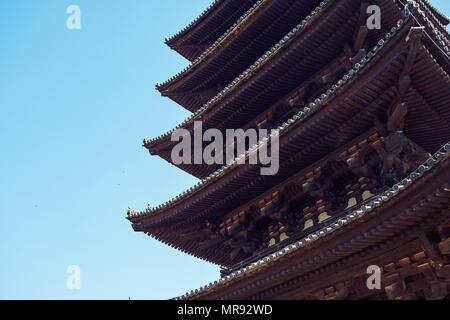 Pagoda at Kofukuji Temple in Nara Japan - Stock Photo