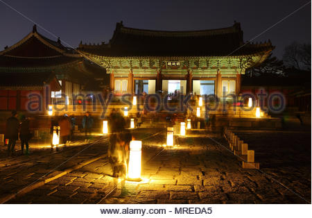 Changgyeonggung palace, Myeongjeongjeon, Seoul, Korea - Stock Photo