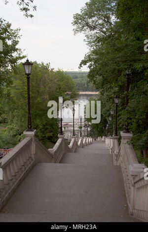 Stairs to the monument of Magdeburg Law in Kiev with Dnieper river on the backside - Stock Photo