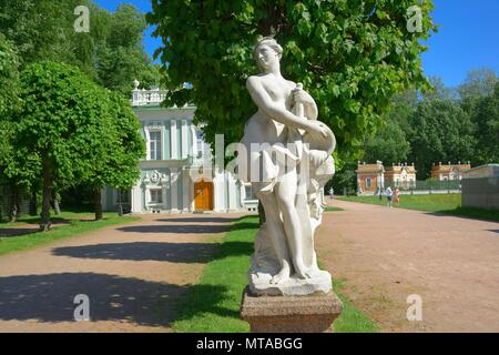 Manor of Kuskovo, Moscow, Russia. Park Kuskovo - The estate of Count Sheremetev. Architectural and artistic ensemble of the XVIII century. Lake house. - Stock Photo