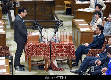 Tokyo, Japan. 30th May, 2018. Kazuo Shii, sanding at left, leader of the opposition Japanese Communist Party, asks Prime Minister Shinzo Abe questions during a question time in the Diet lower chamber in Tokyo on Wednesday, May 30, 2018. It was the first question time since December 2016 Abe met face-to-face with the leaders of opposition parties. Credit: Natsuki Sakai/AFLO/Alamy Live News - Stock Photo