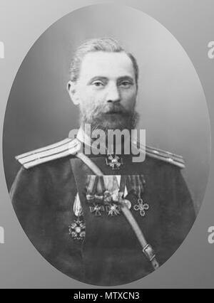 . Русский: Пацевич Григорий Михайлович . неизвесно 470 Patsevich Gregory Mikhailovich - Stock Photo
