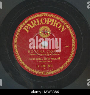. English: Vertinsky Parlophone B.23018 02 . 6 April 2010, 12:02:58. Parlophone 629 Vertinsky Parlophone B.23018 02 - Stock Photo