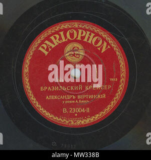 . English: Vertinsky Parlophone B.23004 02 . 6 April 2010. Parlophone 629 Vertinsky Parlophone B.23004 02 - Stock Photo