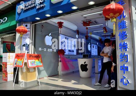 SHENZHEN, CHINA - APRIL 3: SEG famous electronic market in HuaQiangBei road. Dozens of mobile phones' shops April 3rd, 2018. - Stock Photo