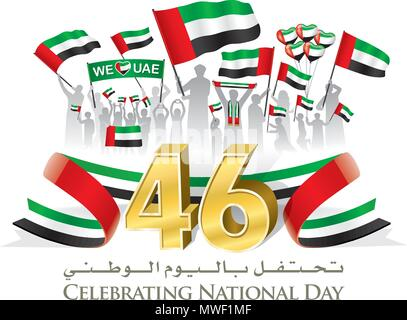 UAE 45th National Day Logo, Typographic emblems & badge with white Background, An inscription in Arabic & English 'United Arab Emirates, National Day' - Stock Photo