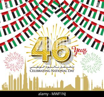 UAE 46th National Day Background with Garland Flags, Hanging Bunting Flags for celebration Banner - Stock Photo