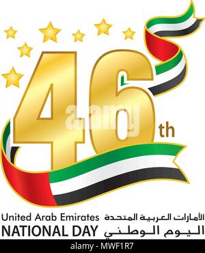 UAE 46th National Day Logo, Typographic emblems & badge with white Background, An inscription in Arabic & English 'United Arab Emirates, National Day' - Stock Photo