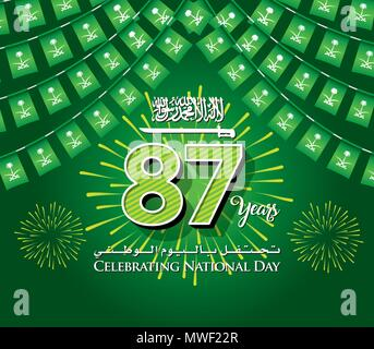 Saudi Arabia 87th National Day Background with Garland Flags, Hanging Bunting Flags for celebration Banner, An inscription in Arabic & English 'Celebr - Stock Photo