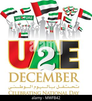 UAE 2nd December Logo, Silhouette citizen with Flag, Typographic emblem & badge with white Background, An inscription in English & Arabic 'Celebrating - Stock Photo