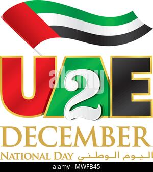 UAE 2nd December logo with waving Flag, Vector typographic emblems & badge with white Background, An inscription in English & Arabic 'National Day' - Stock Photo
