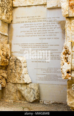 9 May 2018 Sections of the amazing Valley of the Communities art installation at the Yad Vashem Holocaust memorial Site in Jerusalem Israel - Stock Photo
