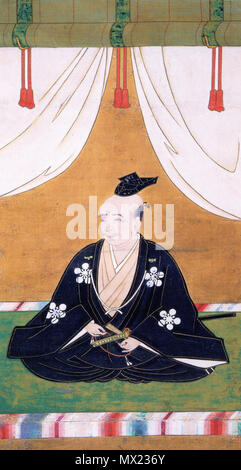 . 日本語: 前田正甫の肖像。 . 1 January 2013. Unknown 387 Maeda Masatoshi