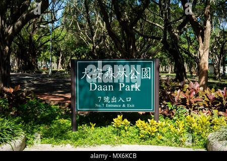 Daan forest park entrance sign in Da'an district Taipei Taiwan - Stock Photo