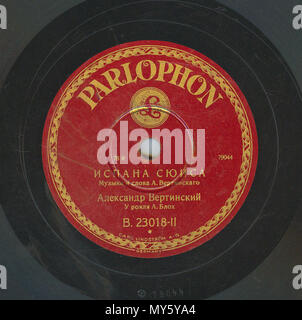 . English: Vertinsky Parlophone B.23018 02 . 6 April 2010, 12:02:58. Parlophone 548 Vertinsky Parlophone B.23018 02 - Stock Photo