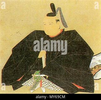 日本語: 松平朝矩の肖像。 . 1 J...