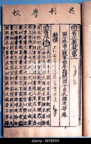 . English: Commentary on the Book of History, Song edition (宋版尚書正義, sōban shōshoseigi), one of 8 books bound by fukuro-toji, ink on paper, 28.3 × 18.2 cm (11.1 × 7.2 in). Located at Ashikaga Gakko Remain Library (足利学校遺蹟図書館, Ashikaga Gakkō iseki toshōkan), Ashikaga, Tochigi, Japan. before 13th century. Unknown 80 Book of History Commentary - Stock Photo