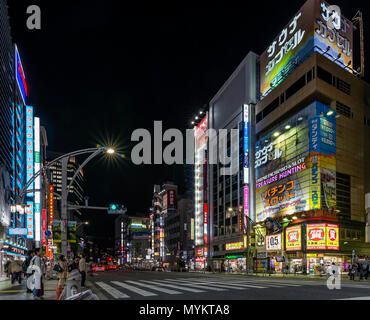 Beautiful night view of Chuo Dori in the Ueno district of Tokyo, Japan - Stock Photo