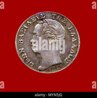 . King Otto 1/2 Drachma 1855 . 1855. Unknown 401 Otto Coin - Stock Photo