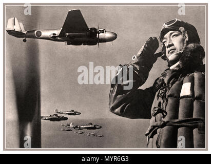 WW2 Japan Propaganda Recruitment Imperial Japanese Navy Pilot Recruitment Poster c.1940's TITLE 'A single stroke onward to the destruction of the enemy base' - Stock Photo