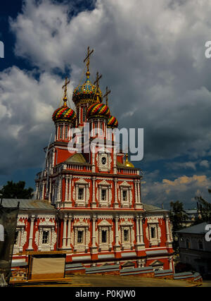 Exterior view to Cathedral of Holy Blessed Virgin Mary in Nizhny Novgorod, Russia Stock Photo