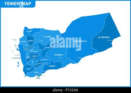 The detailed map of Yemen with regions or states and cities, capital. Administrative division. - Stock Photo