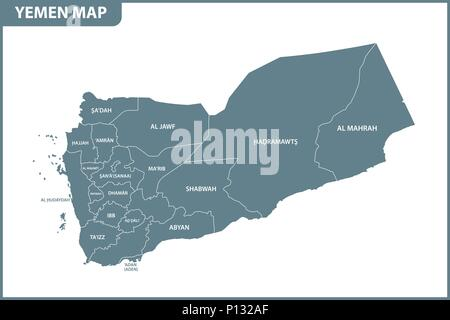 The detailed map of Yemen with regions or states. Administrative division. - Stock Photo