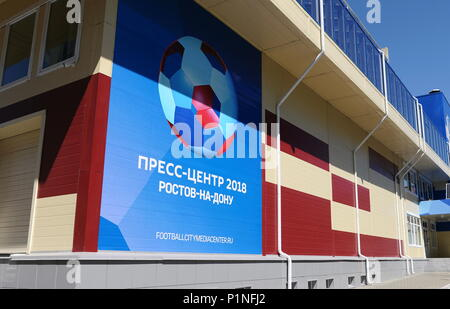 Rostov On Don, Russia. 13th June, 2018. ROSTOV-ON-DON, RUSSIA - JUNE 13, 2018: A view of the 2018 FIFA World Cup press office. Maxim Romanov/TASS Credit: ITAR-TASS News Agency/Alamy Live News - Stock Photo