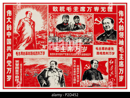 Vintage 1960's Chinese Propaganda Poster featuring Chairman Mao in various guises including with the Soviet Union Hammer and Sickle Flag - Stock Photo