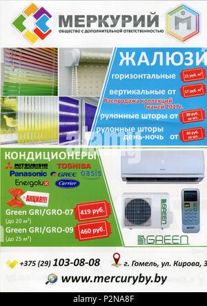 Advertising leaflet store 'Mercury'. - Stock Photo