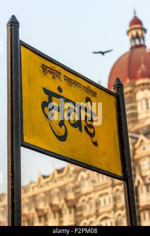 Mumbai Signboard in Marathi Language at Gateway of India, Mumbai - Stock Photo