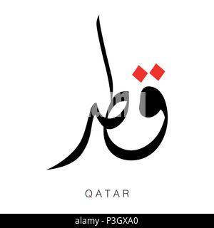 Qatar Word in arabic calligraphy, Arabic calligraphy title QATAR on white background-Vector Illustration. - Stock Photo