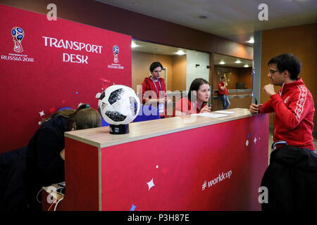 Russia. 11th June, 2018. MOSCOW REGION, RUSSIA - JUNE 11, 2018: The 2018 FIFA World Cup Transport Desk at Sheremetyevo International Airport. Sergei Bobylev/TASS Credit: ITAR-TASS News Agency/Alamy Live News - Stock Photo