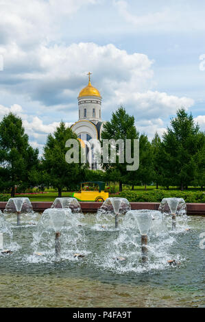 Temple of the great Martyr George on Poklonnaya hill in Moscow on a Sunny summer day. - Stock Photo