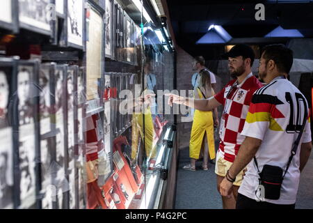 Volgograd, Russia. 21st June, 2018. VOLGOGRAD, RUSSIA - JUNE 21, 2018: Football fans visit the Battle of Stalingrad State Historical and Memorial Museum-Preserve. Sergei Bobylev/TASS Credit: ITAR-TASS News Agency/Alamy Live News - Stock Photo