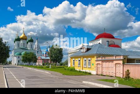 Kolomna, Russia, Kremlin of Kolomna, Lazareva street, view of the Orthodox Sunday School and Assumption Cathedral - Stock Photo