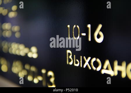 Black sign with Golden glowing letters in Russian - Stock Photo