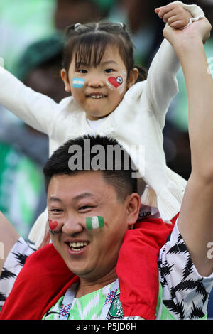 St Petersburg, Russia, 27 June 2018. Fans before the 2018 FIFA World Cup Group D match between Nigeria and Argentina at Saint Petersburg Stadium on June 26th 2018 in Saint Petersburg, Russia. (Photo by Daniel Chesterton/phcimages.com) Credit: PHC Images/Alamy Live News - Stock Photo