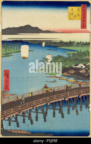 Meisho Edo Hyakkei (One Hundred Famous Views of Edo), Senju no Ohashi, 1856, Artist Utagawa Hiroshige - Stock Photo