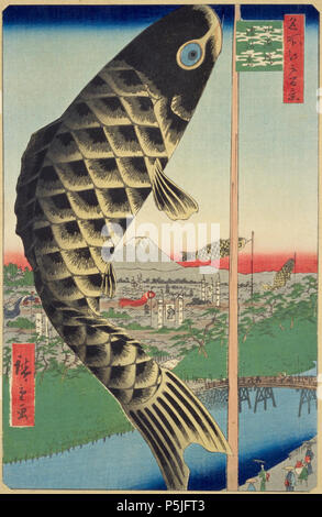 Meisho Edo Hyakkei ( One Hundred Famous Views of Edo ) Suidobashi Surugadai, Artist  Utagawa  Hiroshige ( 1797 - 1858 ) - Stock Photo