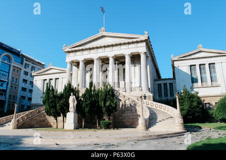 National Library of Greece in Athens, Greece - Stock Photo