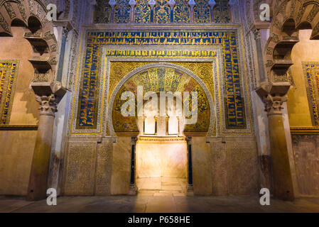 Cordoba Mihrab, view of the Mihrab - the core of the former mosque (La Mezquita) in the Cathedral in Cordoba (Cordova), Andalucia, Spain. - Stock Photo