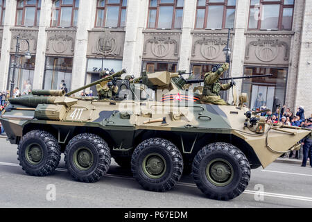 Russia, Vladivostok, 05/09/2018. Russian infantry fighting vehicle (IFV) or mechanized infantry combat vehicle (MICV) on the parade on Victory Day on  - Stock Photo