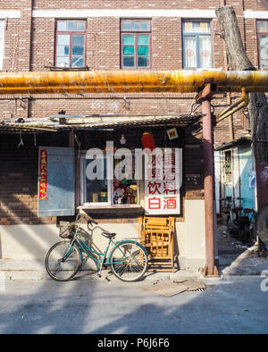 Tianjin, China - September 2017: Old houses in the French concession in the city center of Tianjin - Stock Photo