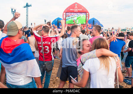 KAZAN, RUSSIA - 1 JULY, 2018: Russia football fans cheering at Kazan Fan Fest Zone after Russia's victory in Spain vs Russia match. Credit: Aygul Sarvarova/Alamy Live News - Stock Photo